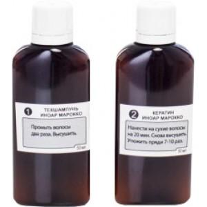 Кератин для слабых волос Иноар Марокко: на 1 раз, 2х50 мл