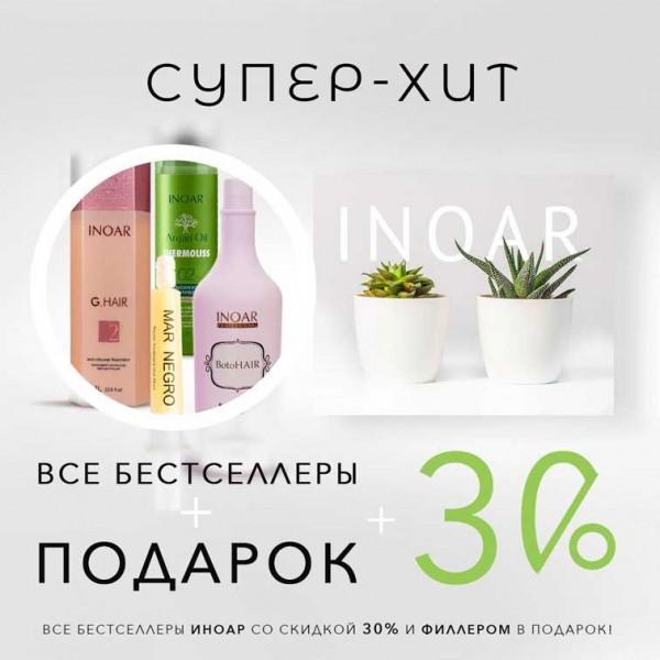 Купить botohair для волос  с доставкой по Украине