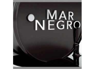 Как подобрать безсульфатный шампунь Мар Негро?