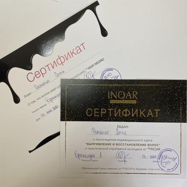 смотреть фото Двухдневный индивидуальный мастер-класс от INOAR
