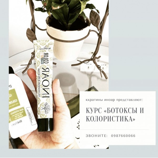 Купить Аксессуары  с доставкой по Украине